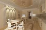 Квартира в светлых пастельных тонах. Дизайн интерьера кухни-столовой