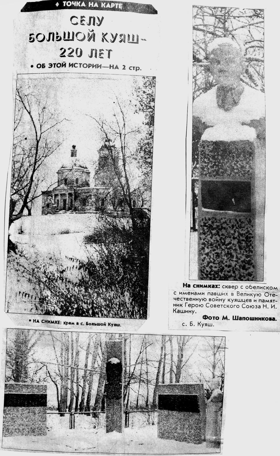 Проект реставрации церкви Покрова Богородицы. Справка