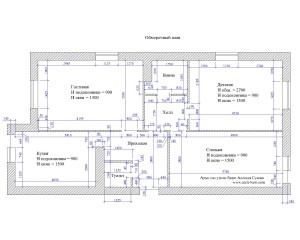 Обмерочный план квартиры