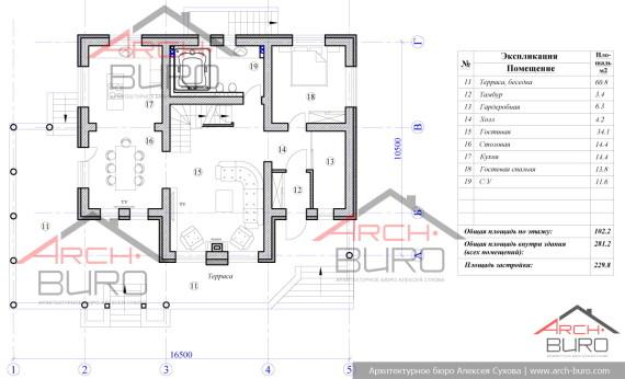 План первого этажа проекта загородного дома