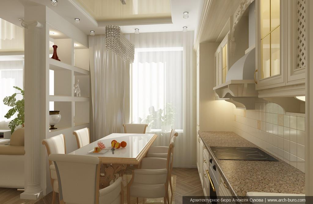 Стильный интерьер комнаты-студии, совмещенной с кухней-столо.