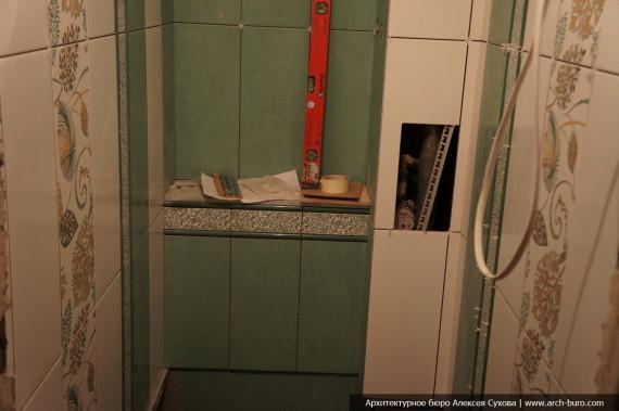 remont-vannoj-i-tualeta-37