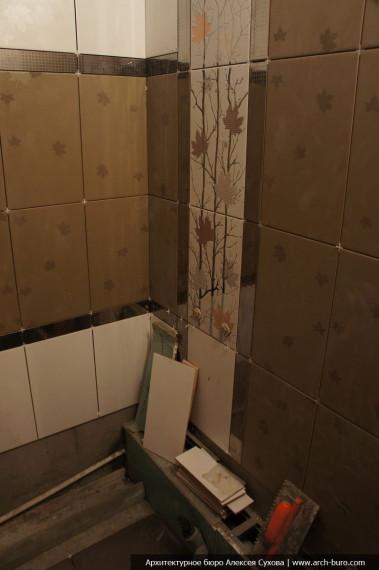 remont-vannoj-i-tualeta-43