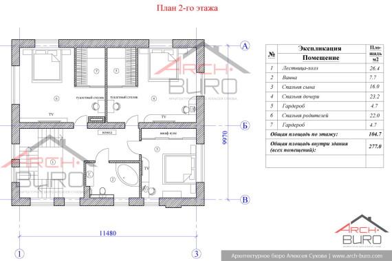 Планировка 2-го этажа в Уфе