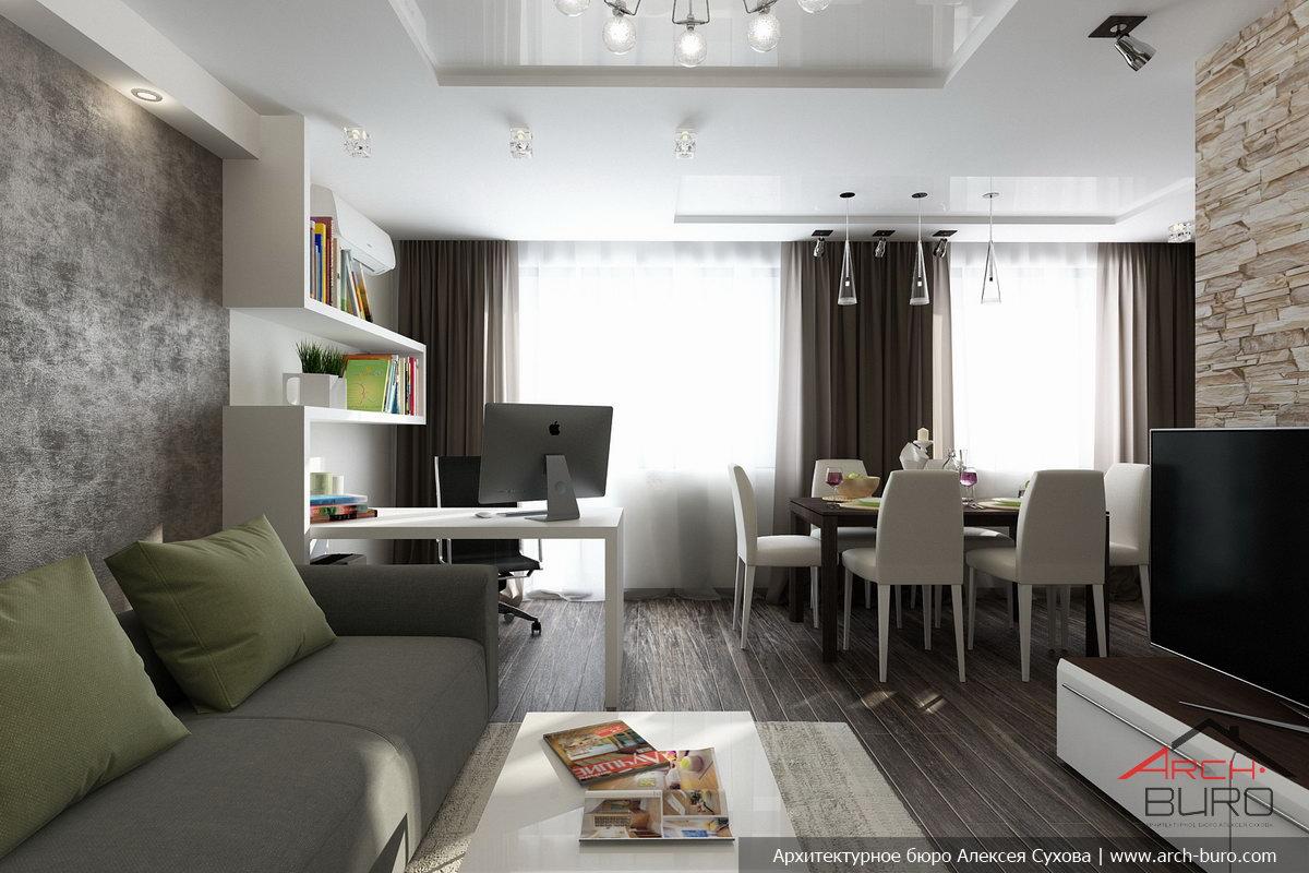 зачастую парогидроизоляция проекты кухня гостиная в панельном доме фото пора