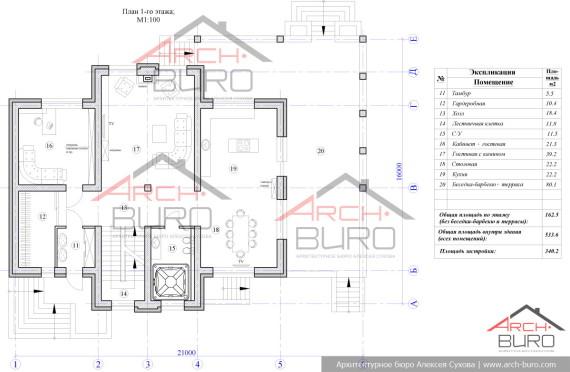 """План 1-го этажа дома в стиле """"Шале"""""""