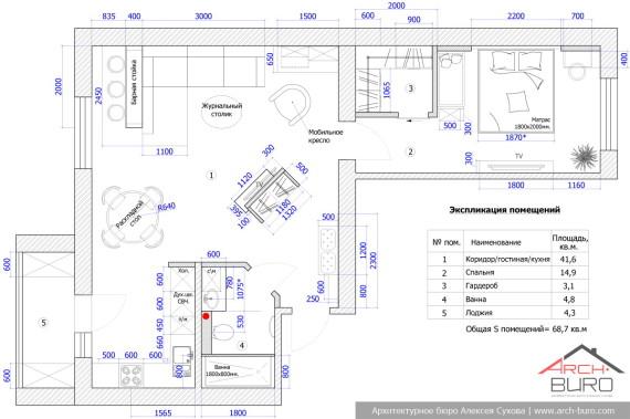 План квартиры Тарко-Сале