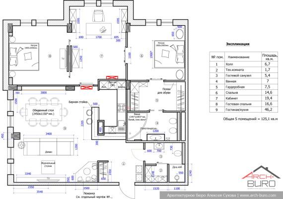 Планировка квартиры в Астане. Казахстан