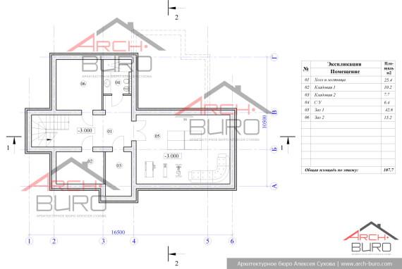 План подвала. 2-х этажный частный жилой дом
