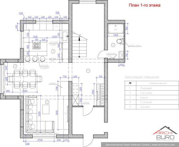 План 1-го этажа коттеджа в Южно-Сахалинске