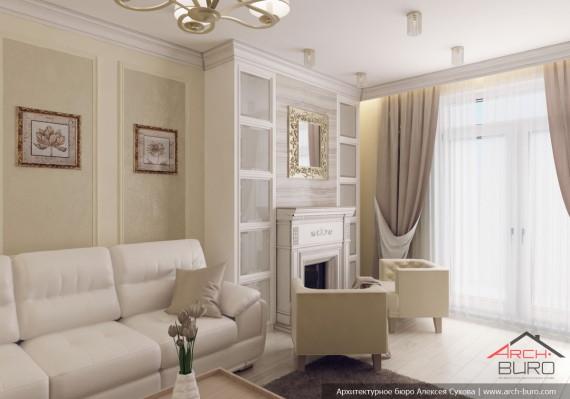 Дизайн квартиры в ЖК «Крыловъ». Гостиная