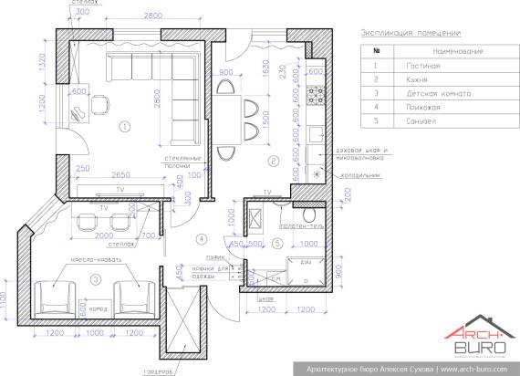 Планировка 2-х комнатной квартиры в Геленджике