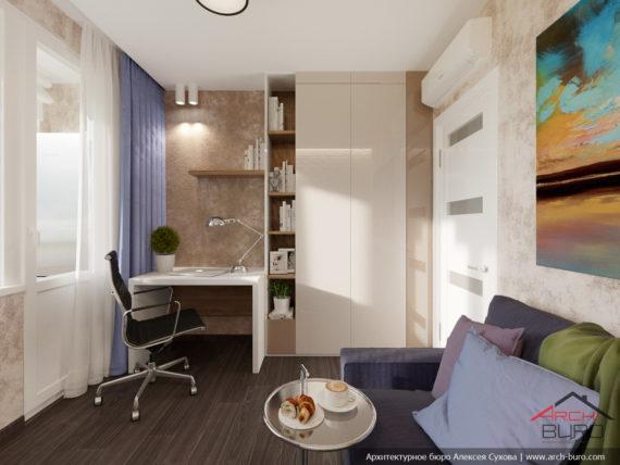 Дизайн интерьера кабинета в квартире, Одесса