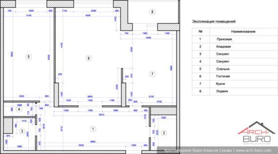 Планировка квартиры в Реутове