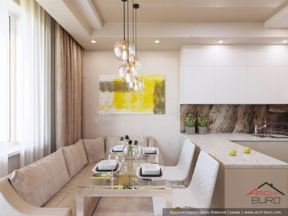 Реутов. Дизайн и перепланировка квартиры. Кухня-столовая