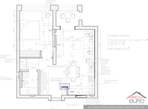 Перепланировка квартиры в Уфе. Дизайн проект