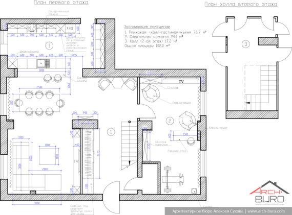 Планировка двухуровневой квартиры в Караганде. Казахстан