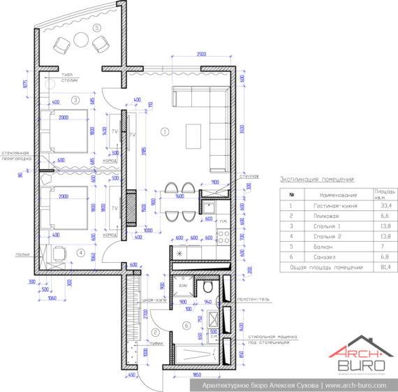 Перепланировка 2-х комнатной квартиры в Сочи в 3-х комнатную