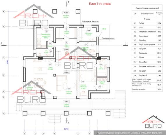 Планировка дома на большом уклоне. 1-й этаж
