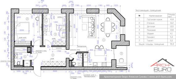 Планировка 3-х комнатной квартиры в Нижнем Тагиле