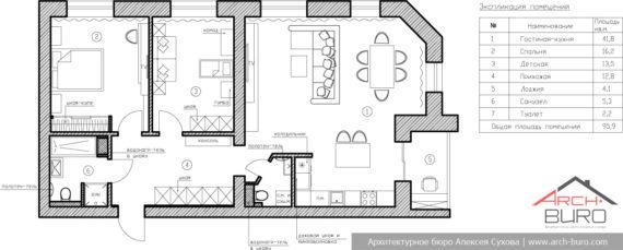 Планировка трехкомнатной квартиры в Нижнем Тагиле
