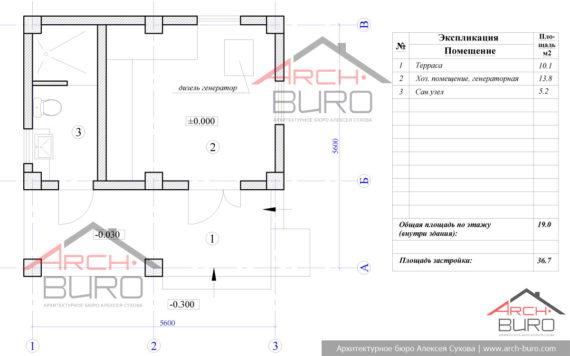 Проект планировки помещения с дизельным генератором