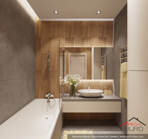 Дизайн квартиры в Москве. Ванная в современном стиле