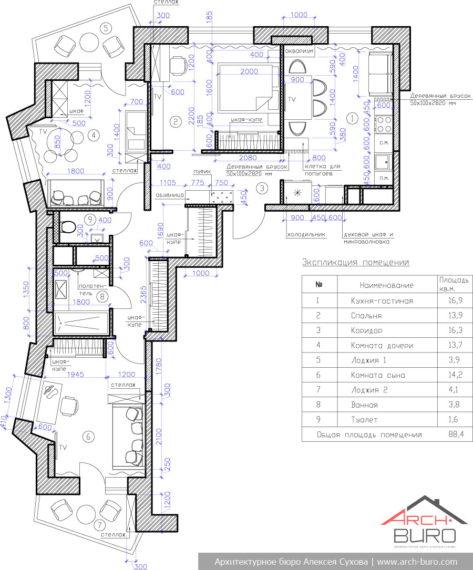 Планировка дизайнерской трёхкомнатной квартиры в Москве