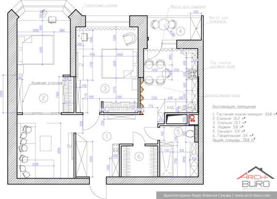 Планировка 2х комнатной квартиры в Реутове