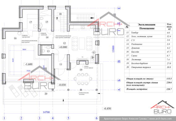 План 1-го этажа бани с мансардой и бассейном