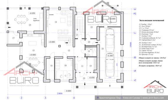 Планировка 2-х этажного дома с гаражом и террасой