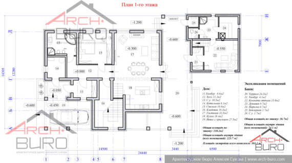 Планировка дома. г. Южно-Сахалинск. Первый этаж