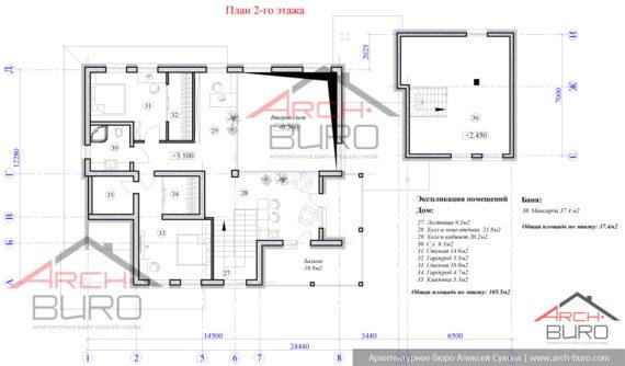 Планировка 2-го этажа дома в г. Южно-Сахалинск
