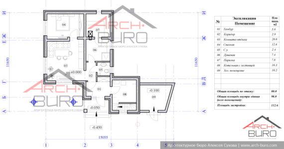 Планировка одноэтажной бани со спальней и комнатой отдыха с кухней