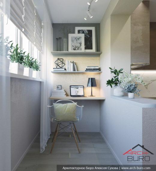 Дизайн кабинета в утеплённой лоджии