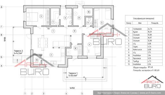 План одноэтажного дома из двойного каркаса