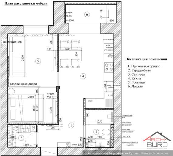Планировка небольшой квартиры во Владимире