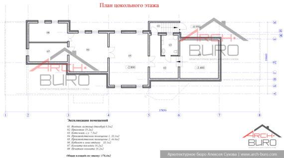 План цокольного этажа. Работа в собственном доме