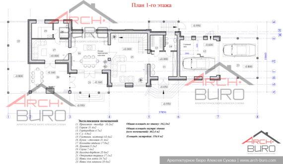 План 1-го этажа на вытянутом узком участке в Москве