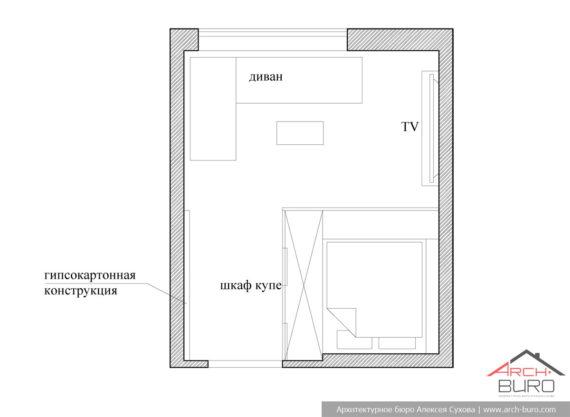 Планировка гостиной с отдельной кроватью