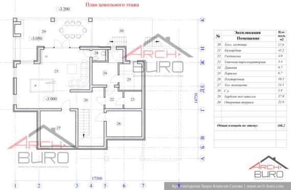 План цокольного этажа дома на участке с большим уклоном