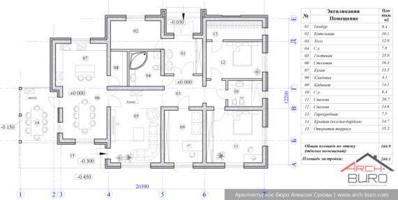 План одноэтажного дома с двумя спальнями