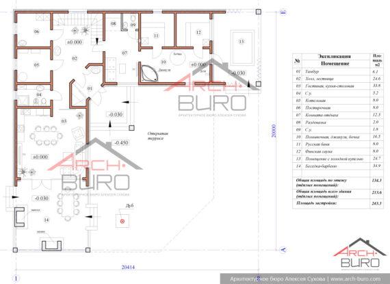 План 1-го этажа бани в стиле барнхаус