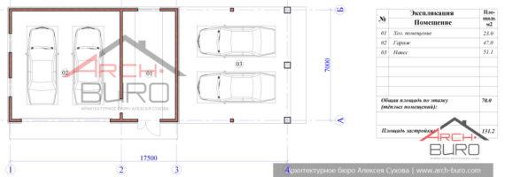 План гаража с навесом и хозблоком