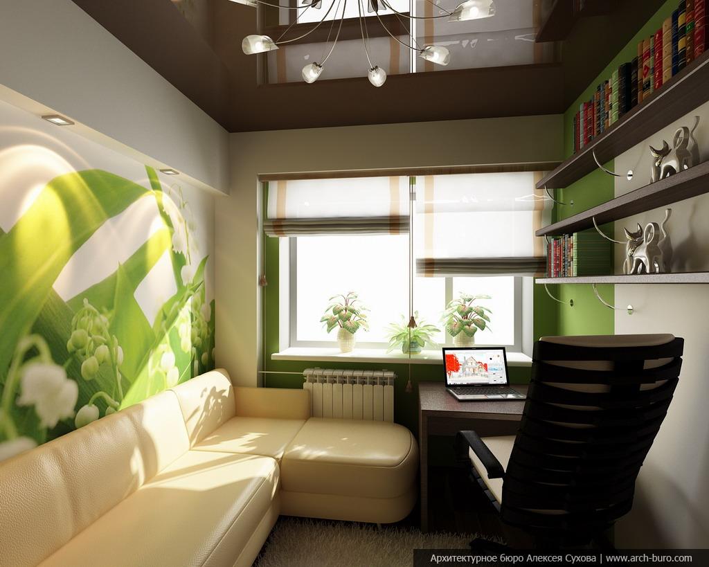 дизайн гостиной с фотообоями 16 кв м фото