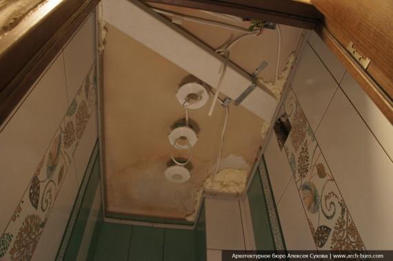 remont-vannoj-i-tualeta-foto-04