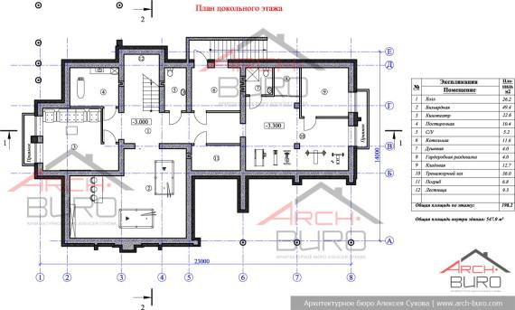 План цокольного этажа. Современный проект коттеджа