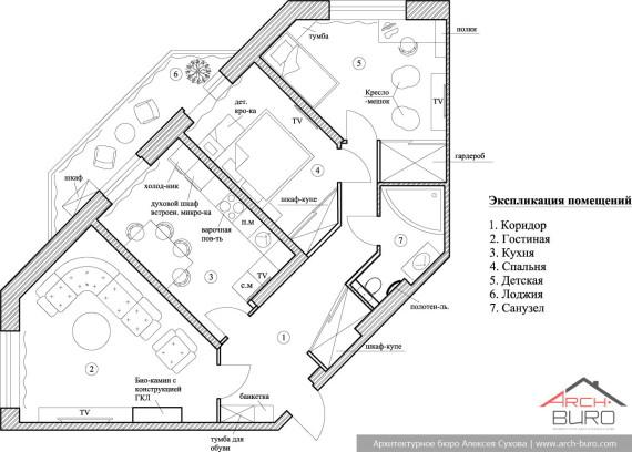 План 3-х комнатной квартиры в Среднеуральске