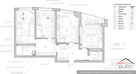 План квартиры в Адмирале, Юмашева 15
