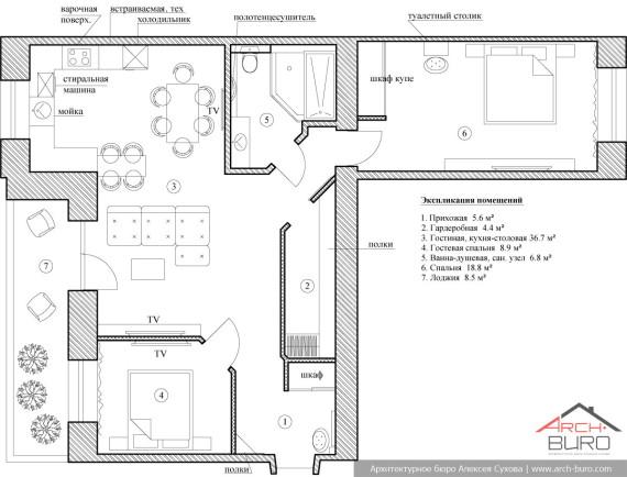 Планировка квартиры в г. Сургут